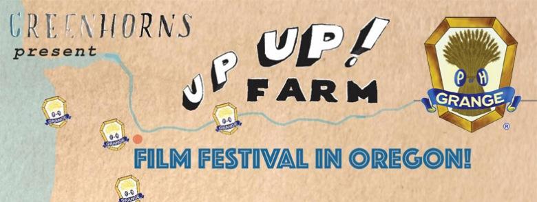 UpUpFilmFestCover